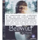 Beowulf [BCAS-20028]