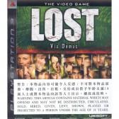 LOST: Via Domus [BCAS-20033]
