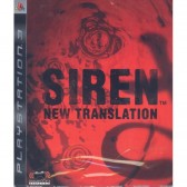 Siren: New Translation [BCAS-20047]