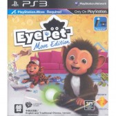 EyePet (Move Edition) [BCAS-20140]