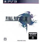 Final Fantasy XIII [BCAS-25001]