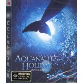 Aquanaut's Holiday [BCAS-20054]