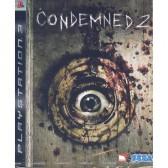 Condemned 2: Bloodshot [BLAS-50049]