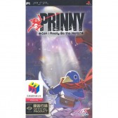 Prinny: Can I Really Be the Hero? [UCAS-40246]